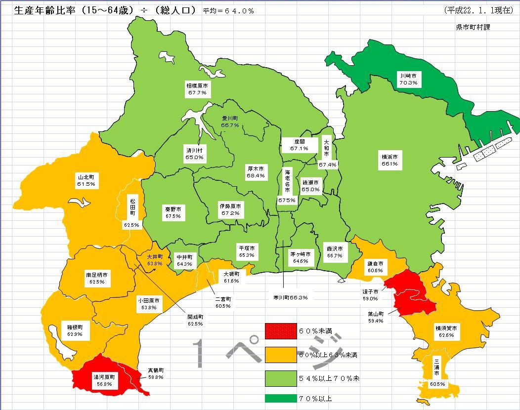 県 地図 神奈川